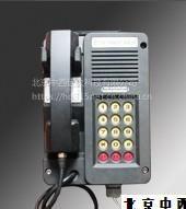 中西 数字抗噪声防爆电话机不带扩音功能 型号:HRF10-SKHJ-3 库号:M252449