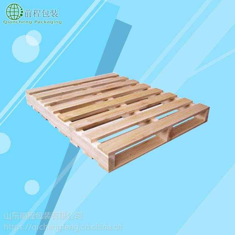 专业托盘生产 莱芜食品木托盘生产 可定制