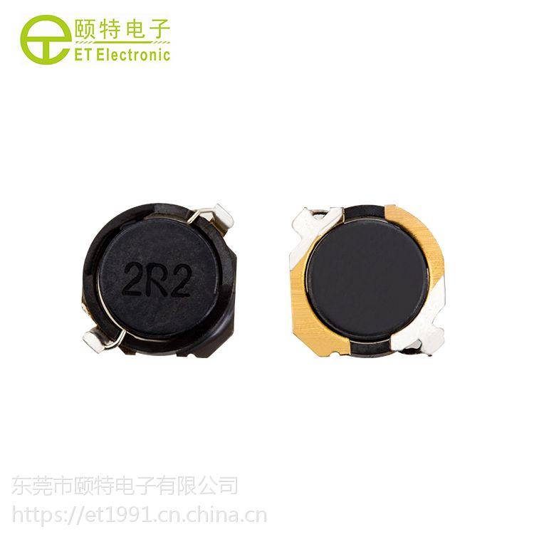 东莞贴片电感EDRH73-260M品质稳定颐特电感