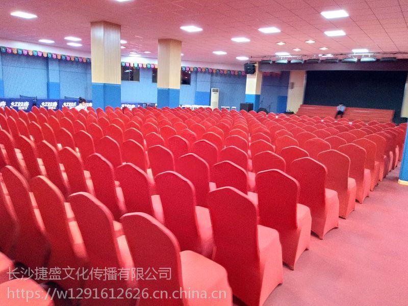 长沙大型桌椅租赁公司提供酒店椅长条桌等各类桌椅