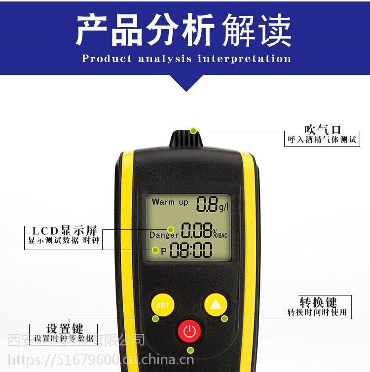 西安哪里有卖一氧化氮检测仪咨询136-3028-7121