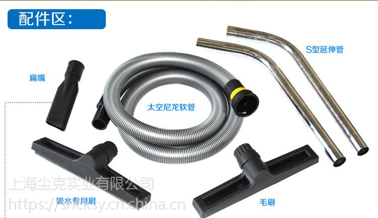 凯德威380V大功率吸尘器DL-5510