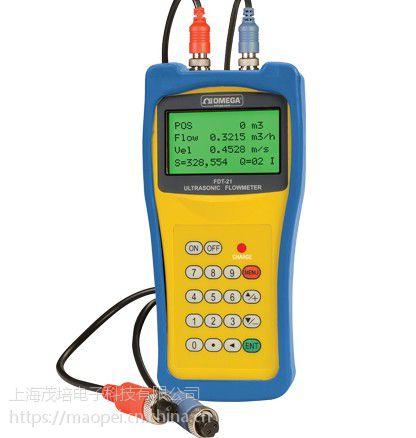 FDT-21 手持式时差超声波流量计 Omega欧米茄正品