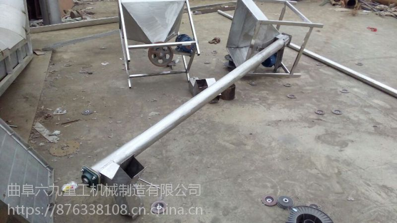 六九重工 供应 拉萨 螺旋提升机价格 小型饲料提升机 绞龙沙子输送机