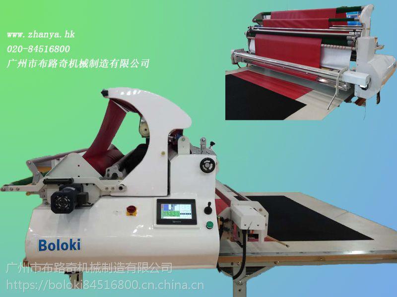 布路奇自动拉布机生产厂家直销价格