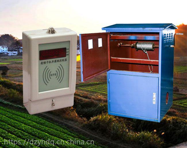 IC卡智能灌溉控制系统,节水灌溉新朋友