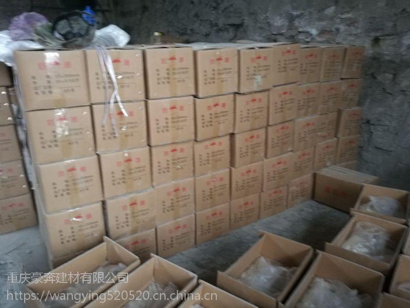 重庆大量供应豪奔牌锚固剂厂家直供量大丛优