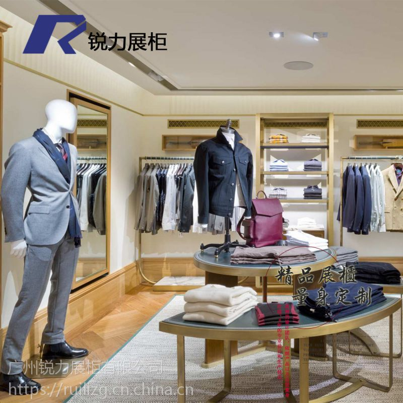 广州锐力 快时尚男装架服装展示台木质鞋子高低台不锈钢衣服货架展示架定制
