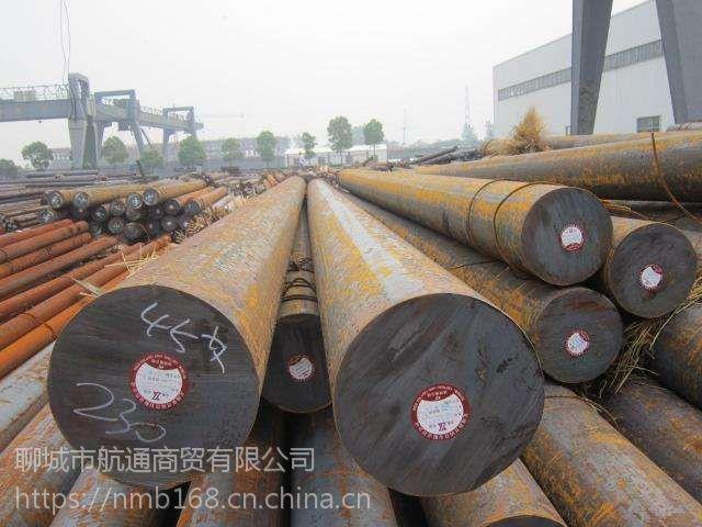 7CrSiMnMoV价格7CrSiMnMoV圆钢现货7CrSiMnMoV厂家直供