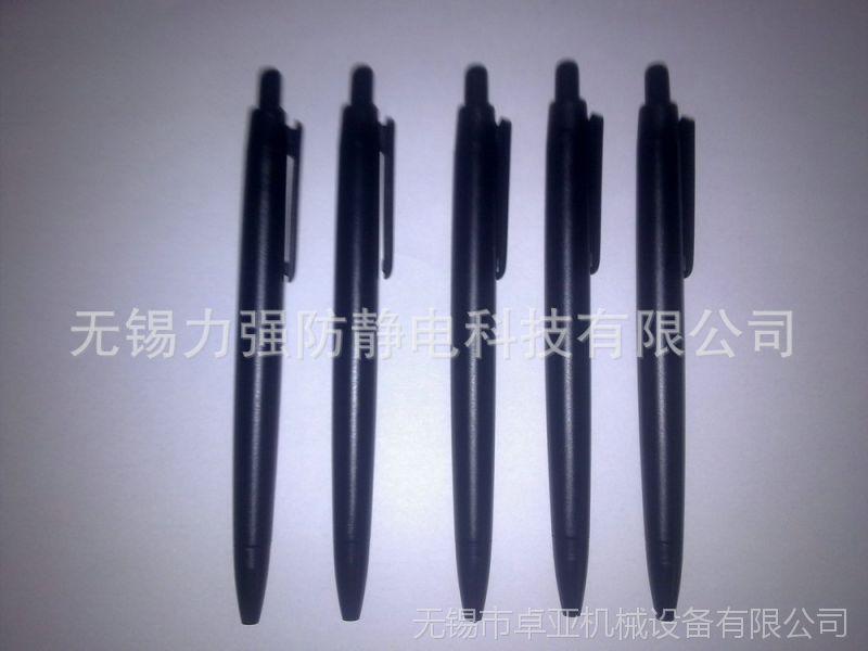 厂家热销 优质防静电水性签字笔  防静电签字笔