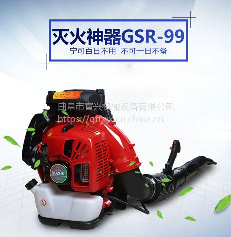 南昌冬季专用吹雪机 富兴大功率吹风机 公路垃圾吹风机厂家