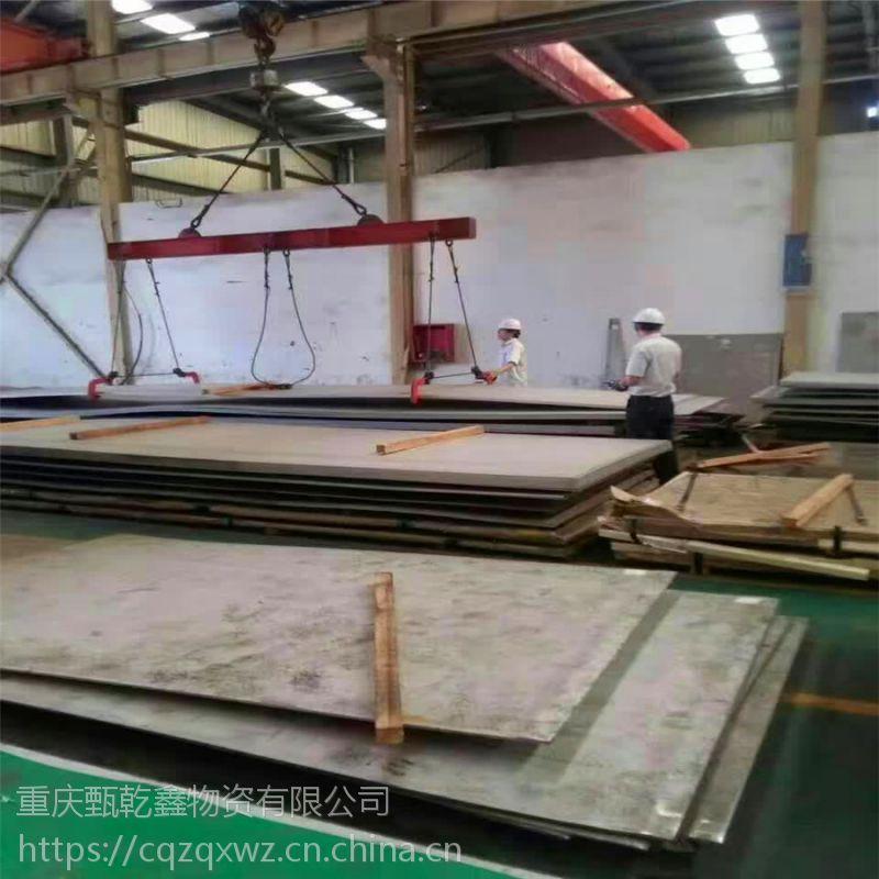 不锈钢板 304 重庆不锈钢板材304_304不锈钢板8MM价格_8哩201不锈钢工业板零