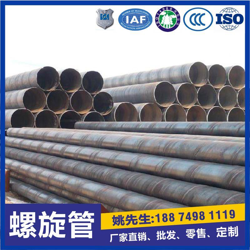 湖北【十堰螺旋管厂家】供应桥梁打桩用螺旋焊管 材质Q235