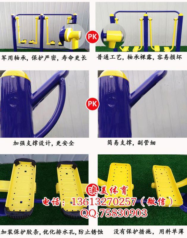 http://himg.china.cn/0/4_265_238656_629_800.jpg