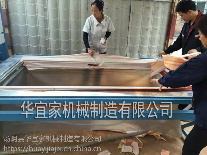 华宜家门框转印机 真空木纹转印生产厂家
