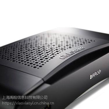 可立享CS-100无线演示设备可多达8个用户同时连接 3年质保