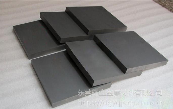 KG7钨钢板 超硬耐磨 耐腐蚀钨钢板