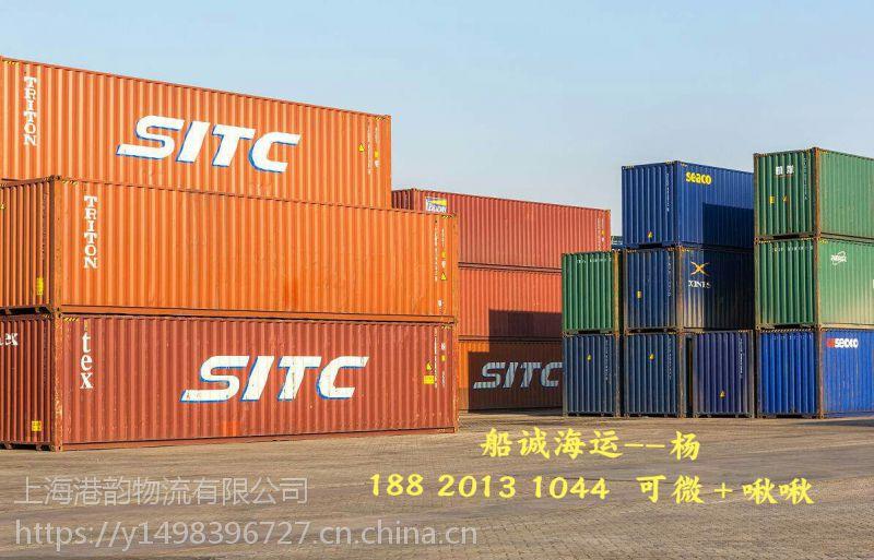 广西南宁到山东威海走海运公司门到门海运费要多少钱【价格船期查询】