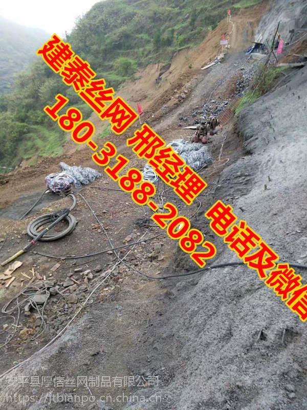 四川柔性边坡防护网