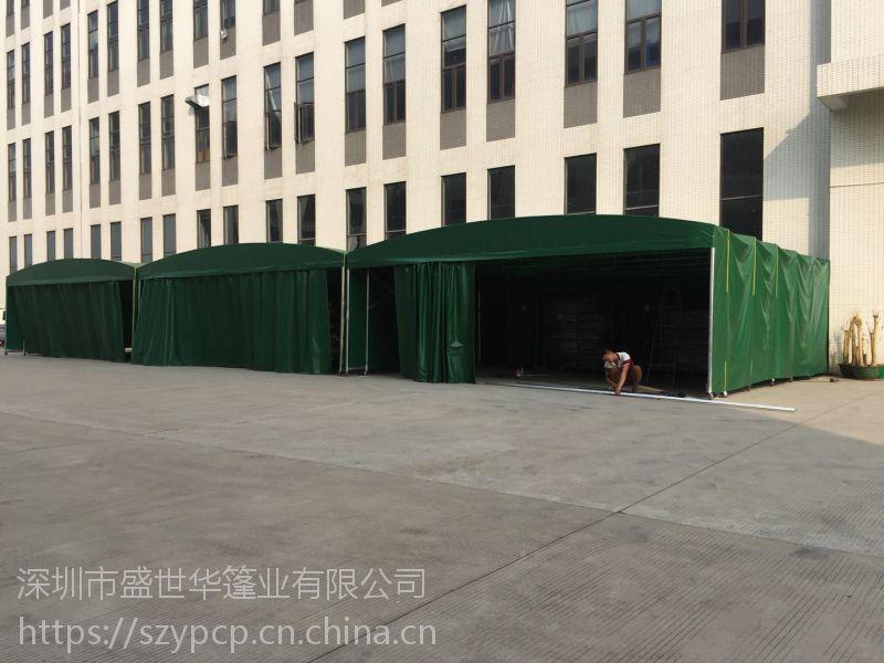 深圳大型推拉篷定制厂家,大型雨篷定做,遮阳篷生产厂家