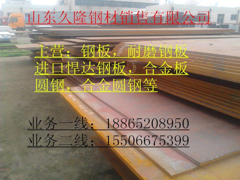 http://himg.china.cn/0/4_265_244530_800_600.jpg