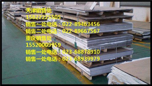 http://himg.china.cn/0/4_265_244894_514_292.jpg