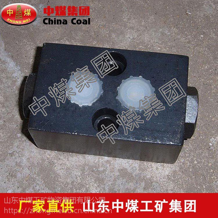采煤机液压锁价格,采煤机液压锁参数,采煤机液压锁特点