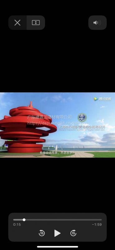 青岛市市区酒店中国结酒红色铝单板即将开业!