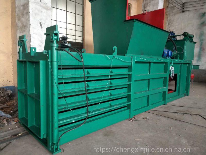 郑州宝泰机械小型液压废纸箱打包机转让欢迎选购