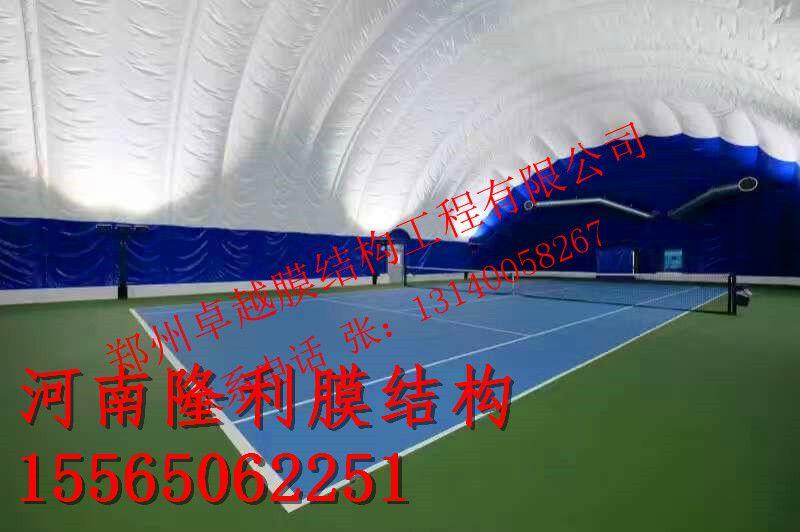 乌海门球场罩棚,煤场封闭工程体育场充气膜选用Q235钢材和赛德乐建筑膜材