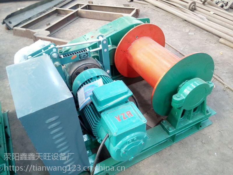 盐城鑫旺5T矿石运输电控型卷扬机链条提升