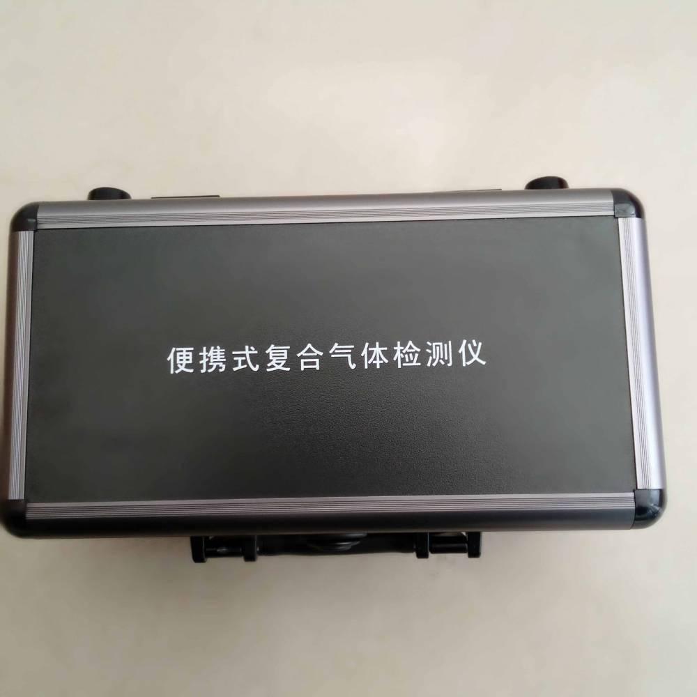 0-100ppm便携式甲醇检测仪TD400-SH-CH4O 中文或英文可设置气体监测仪