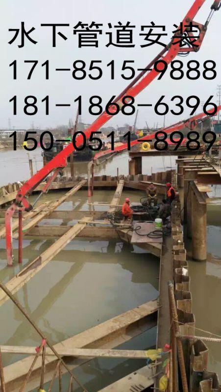肥城市潜水检查施工安装新闻