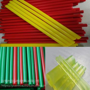 韩国 台湾聚氨酯棒 德国优力胶棒 半透明牛筋棒 黑色 绿色 黄色 红色PU棒