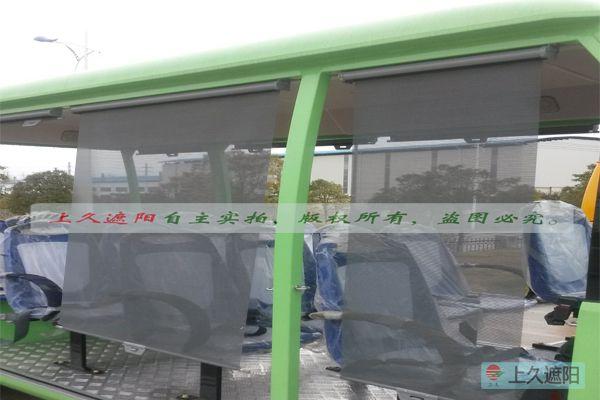 旅游车遮阳帘观光车遮雨巡逻车透明帘车用窗帘卷帘选上久遮阳