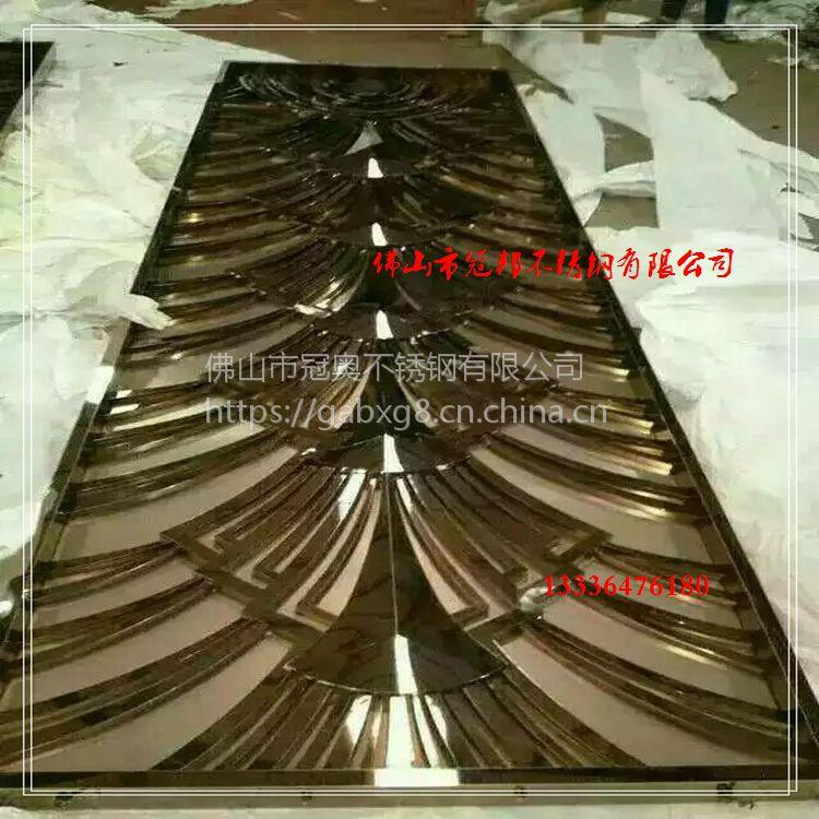 201#10mm钛金镜面不锈钢凤凰开屏隔断屏风 满焊加工 质量保证