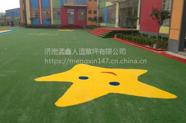 PU背胶幼儿园草坪25mm济南孟鑫人造草坪