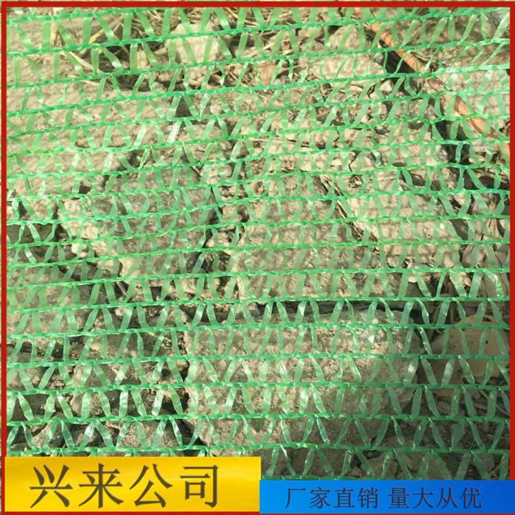 郑州盖土网 遮阳盖土网 北京防尘网供应商