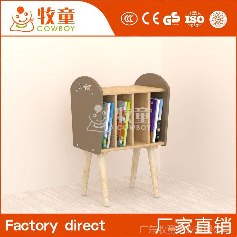 广州牧童幼儿园儿童实木分类整理玩具柜 幼儿园玩具收纳柜组合柜批发厂家定制