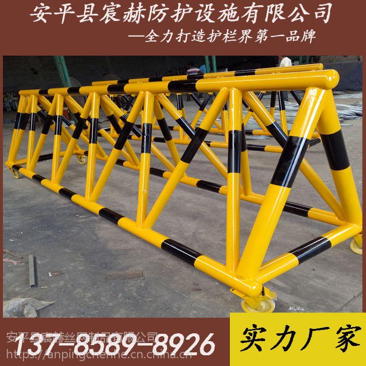 河北宸赫厂家直销拒马护栏挡车护栏拒马路障加工定制