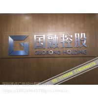 深圳南山前海办公室logo招牌制作 深圳波点广告有限公司