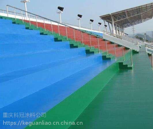 供应贵州丙烯酸水泥地坪漆厂家