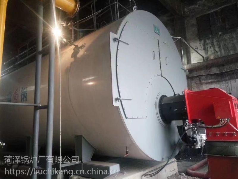菏锅20吨燃气蒸汽锅炉天然气锅炉,WNS20-1.25-Q(Y)型号,节能环保,厂家直供