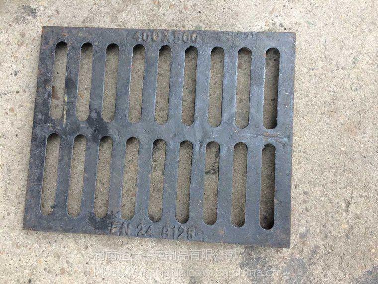 湘西益阳怀化长沙球墨铸铁雨水篦子排水沟盖板