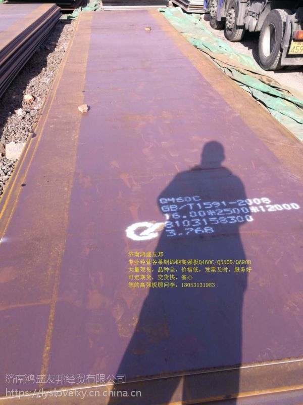 普阳高强板Q460C(16-60)*2500*12000现已大量到货,普阳高强板版型好,质量稳定