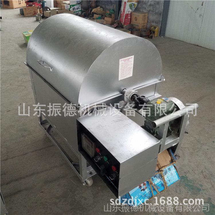 振德牌 150型卧式炒货机 碳加热花生瓜子翻炒机 电动炒货机 价格