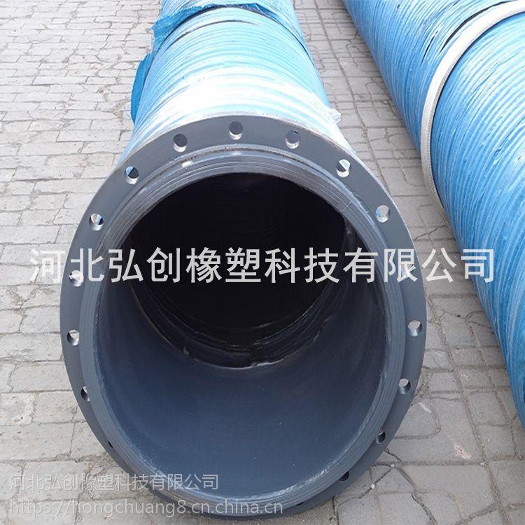 嘉峪关研发/BVNGHGFG-4258疏浚胶管/SAEFAWE-687法兰式疏浚胶管/方便快捷