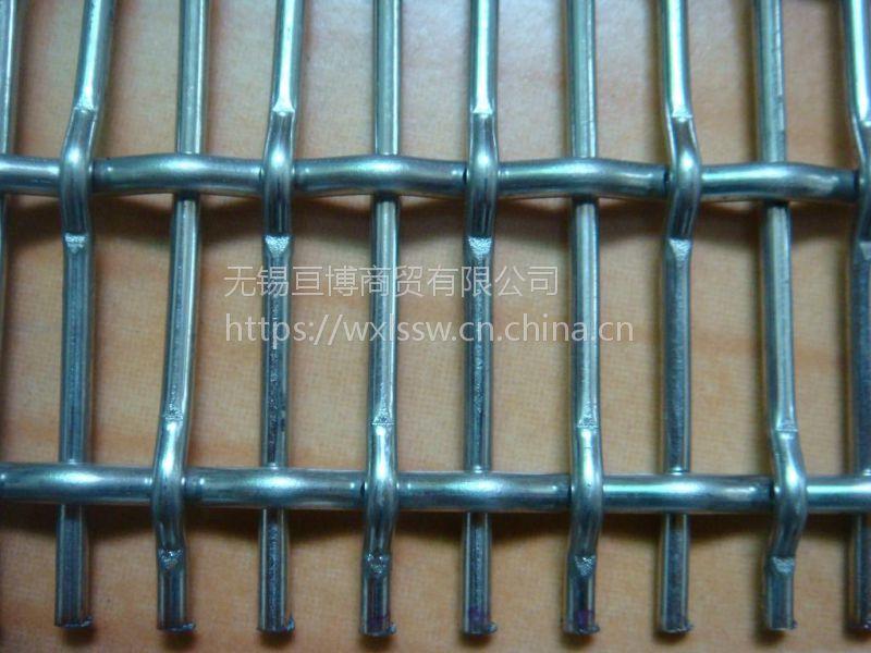 上海亘博优质低碳钢丝编织网按规格定做欢迎选购