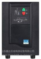 伊顿UPS电源Eaton不间断电源价格,伊顿蓄电池