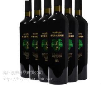 杭州威龙红酒批发商有机干红葡萄酒美乐整箱6支团购